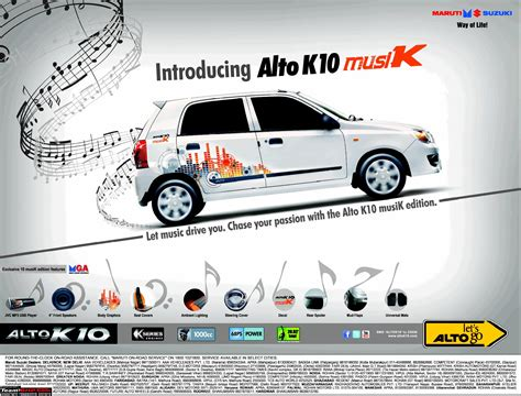 2010 Maruti Alto K10  Review  Page 53  Teambhp. Universal Design Signs. Apartment Signs Of Stroke. Mid Century Modern Murals. Class Signs. Environmental Murals. Aging Signs. Pulmonary Coccidioidomycosis Signs. Weeping Signs