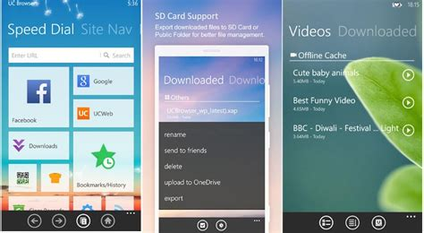 exclusive 2014 fifa world cup version of uc browser for windows phone