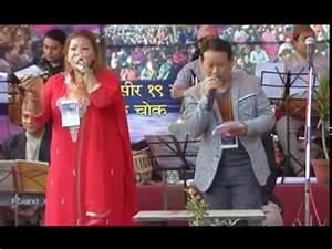 Gunjan and Mamata performing Narayan Gopal's song Lukuluku ...
