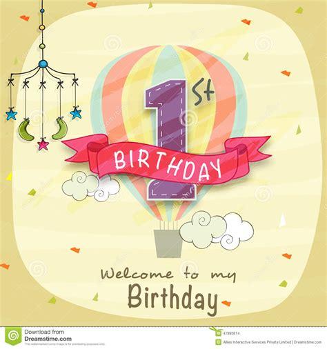Kids 1st Birthday Invitation Card Design Stock