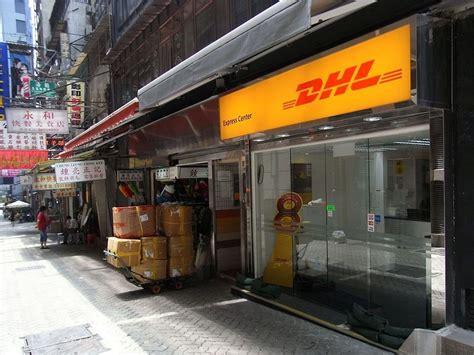 bureau dhl montreal hk 上環 sheung wan 永和街 wing wo dhl express office