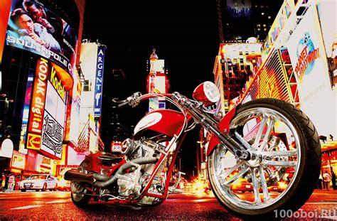 poster xxl mototsikl wg  midnight rider