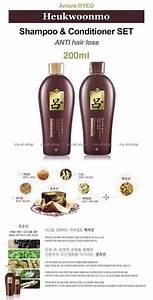 Review Ryeo Shampoo Ryoe Shampoo 려 Paperblog