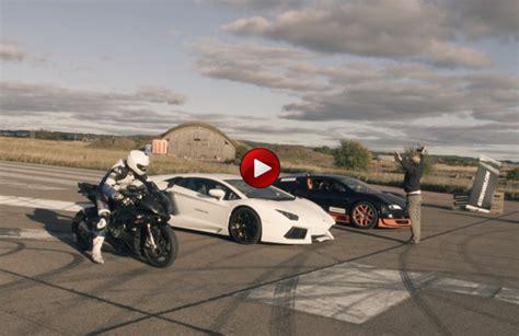 Bugatti Veyron Vitesse Vs Lamborghini Aventador