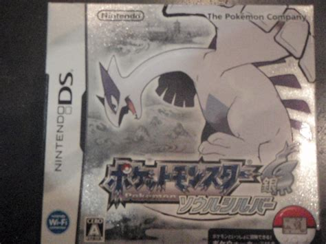 Soul Silver Pokemon