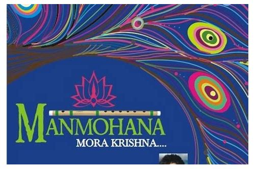 krishna manmohana song mp3 download