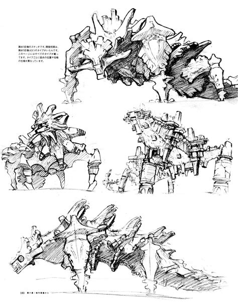 Shadow Of The Colossus Concept Art Concept Art Shadow
