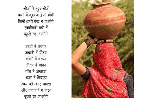 hindi shayari love  english image photo funny sad sms