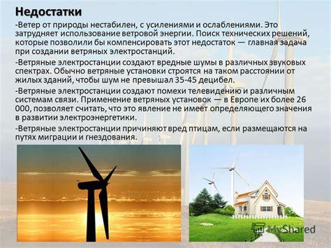 Автономное электроснабжение от энергии ветра выбираем ветрогенератор FORUMHOUSE