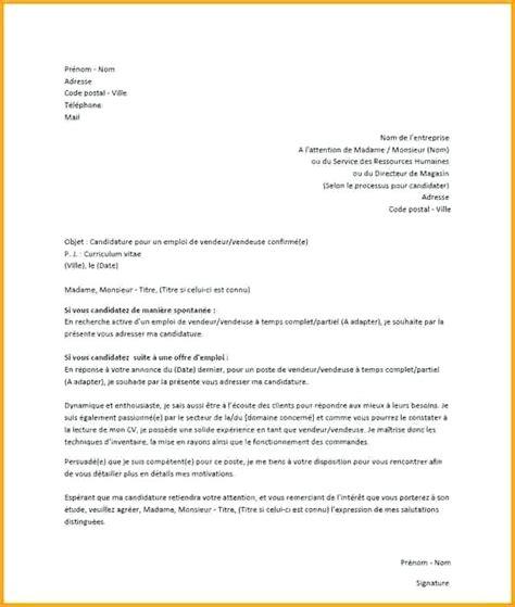lettre de motivation vendeuse pret  porter sans diplome