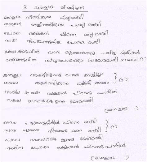 Velamma Malayalam Free Download  New Calendar Template Site