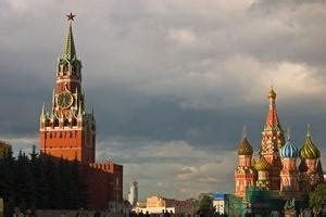 what is the form of government in russia