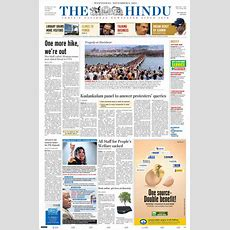 Book Classified Ads In The Hindu  Releasemyad Blog