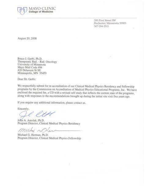 cover letter for server position ideas best dissertation
