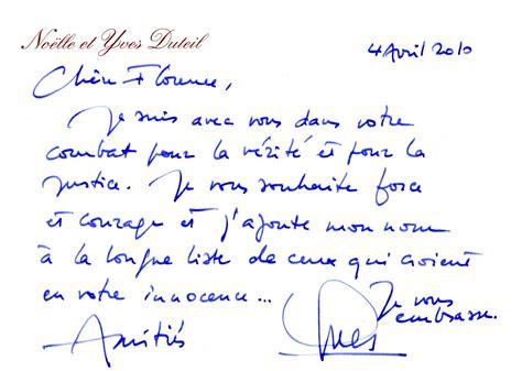 Défendre Florence Cassez!: avril 2010