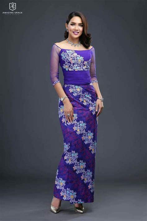 pin  ying tzarm  aye myar thu   myanmar dress