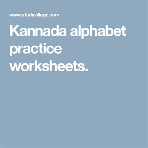 kannada alphabet practice worksheets kannada alphabet