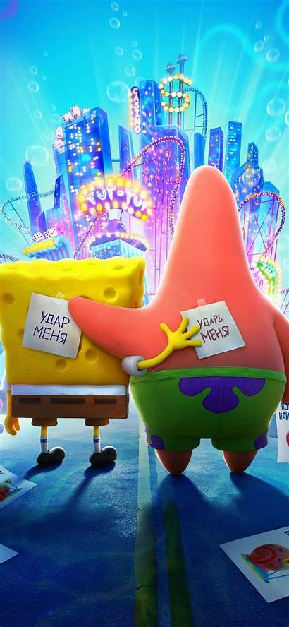 Spongebob Sponge Iphone Run Wallpapers Ilikewallpaper Movies