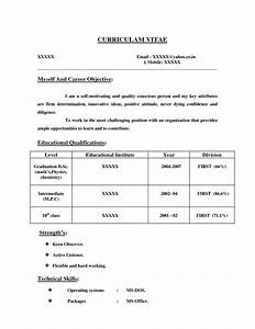 Resume Format For Freshers Engineers puter Science New