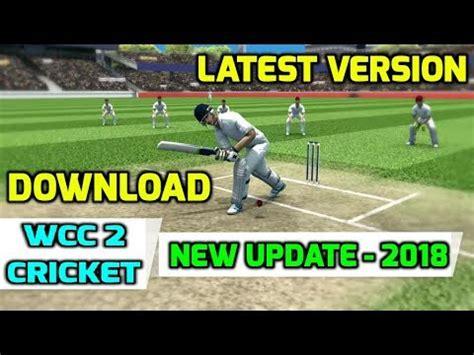 wcc latest version  wcc  update  hindi youtube