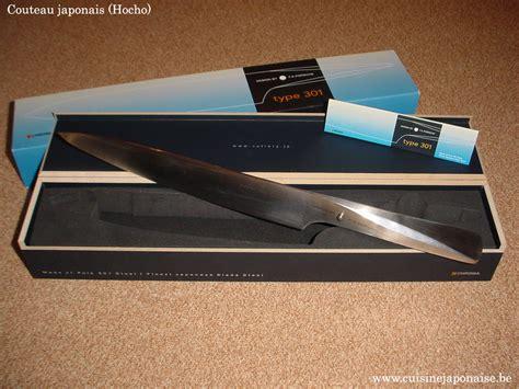 materiel cuisine japonais matériel cuisine japonasie couteaux de cuisine japonais