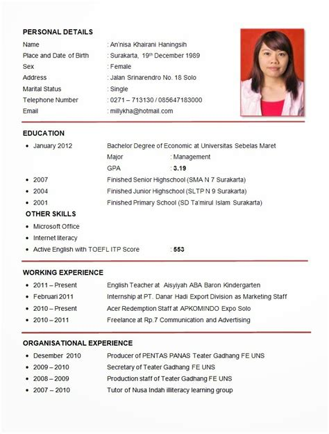 lb  resume