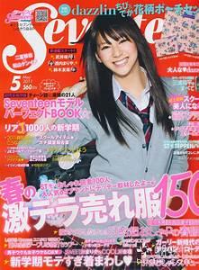 Jmagazine Scans: May 2011