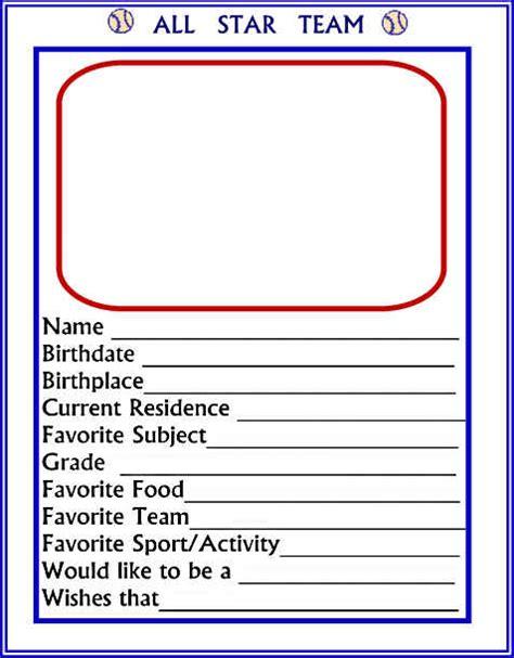 Baseball Theme Unit Large Size Personal Trading Card