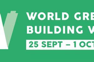 Deutsche Gesellschaft Fuer Nachhaltiges Bauen by World Green Building Week This Tiefbau Hochbau