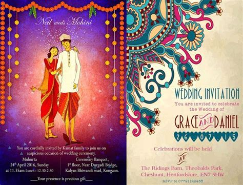14 WhatsApp Wedding Invitation Messages & Card Templates
