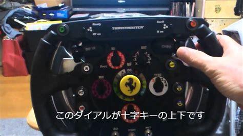 test thrustmaster ferrari  wheel integral  youtube