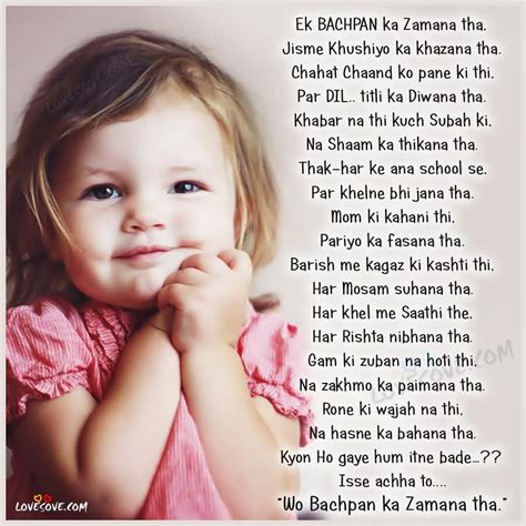 hindi poem ek bachpan ka zamana tha poem wallpapers