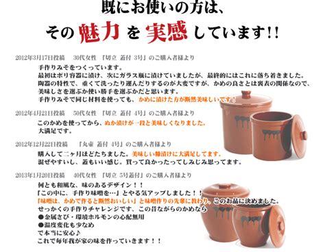 kitchen cabinets ohio 楽天市場 日本製 陶器製 漬物容器 常滑焼 久松窯 かめ 切立 国産ひのき蓋付 3 6l アイボリー 2号 6751