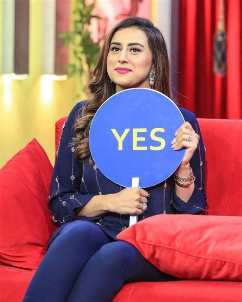Facebook one of the most important social networks in 2020, we can't imagine how many people use their profile daily to send messages, post photos and simply keep in touch with all their friends. Madiha Naqvi Looks Elegant In Latest Pictures - 24/7 News ...
