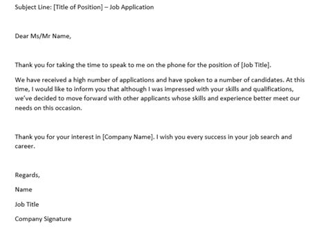 write  rejection letter   interview samples