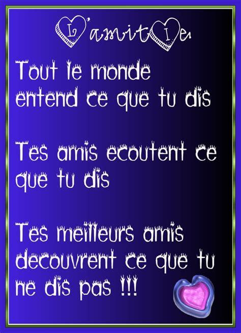 Rencontres Srieuses pour Clibataires - Meetic France Site de rencontre srieux Site de rencontre srieuse et amicale 100 gratuit