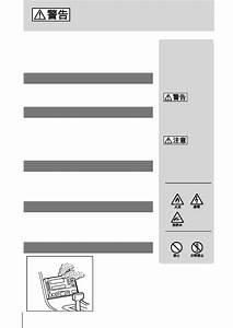Sony Wxrec8000