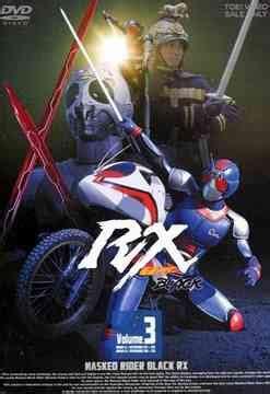 cdjapan kamen rider masked rider black rx vol 3 sci fi live dvd