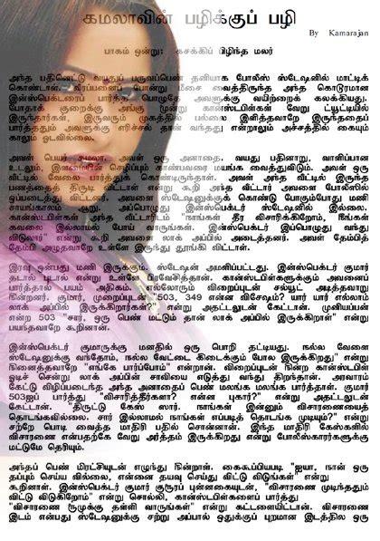 Tamil Aunty Pundai Photo Gallery Mega Porn Pics