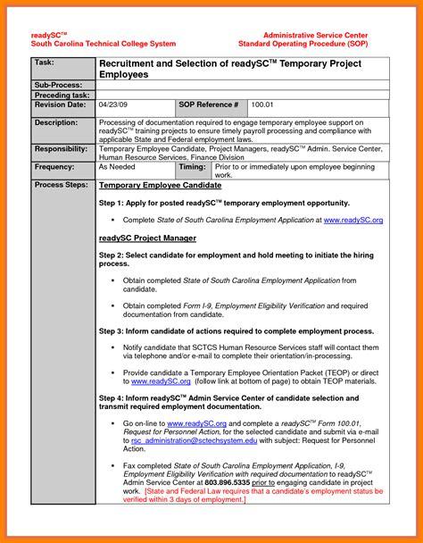 payroll policy template technician salary slip