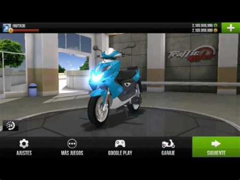 descargar traffic rider mod mega