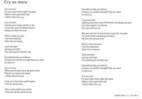 official website lyrics