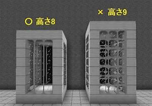 Minecraft Japan Wiki MODRailCraft