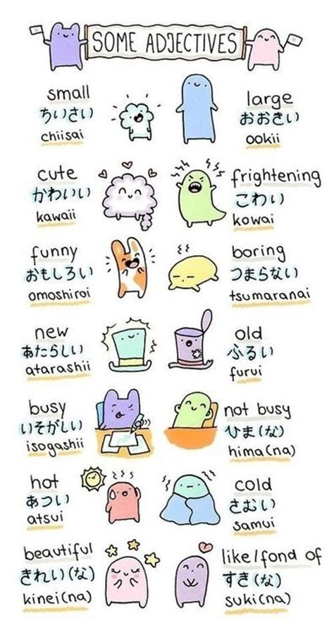 25 best ideas about beautiful japanese words on