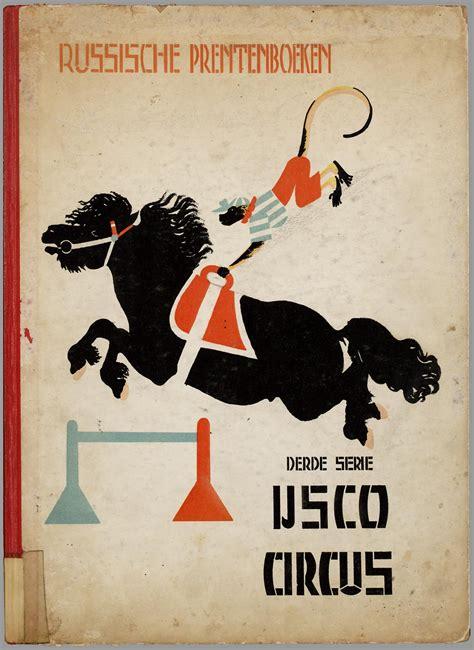 vladimir lebedev, circus, Dutch edition | Иллюстратор ...