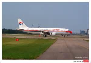 中國東方航空|- 中國東方航空|