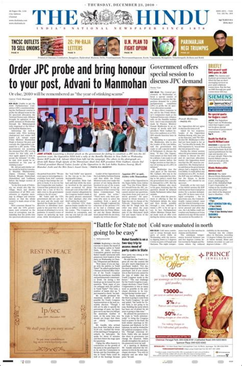 Newspaper The Hindu (india) Front Pages From Newspapers In India Thursday's Edition, December