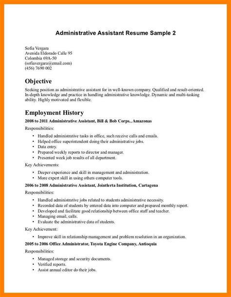 application delivery manager resume resume builder