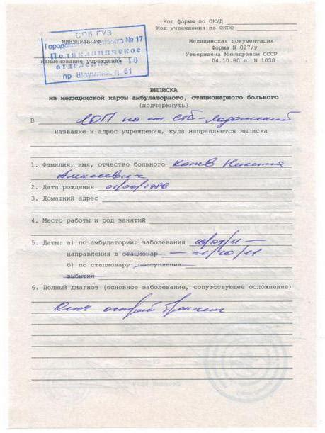 если гражданин таджикистана совершил преступление в россии