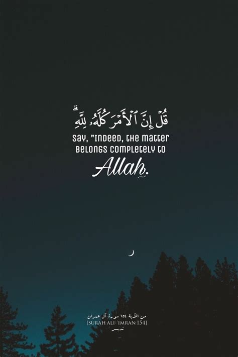 pin  kathy coleman  islam muslim islamic quotes